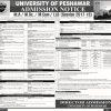 University Of Peshawar Admission 2017-18 Master Degree Last Date Advertisement Fee Merit List
