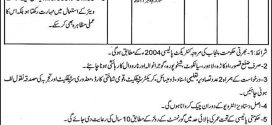 Disabled Person Jobs 2018 in Lahore Pakistan Junior Clerk From Irrigation Department Application Form