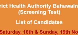 District Health Authority Bahawalnagar Jobs NTS Test Result 2017 18th, 19th November