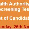 District Health Authority Sargodha Jobs NTS Test Result 2017 26th November