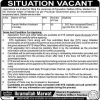 Family Welfare Assistant Jobs 2017 NTS Application Form District Population Welfare Officer