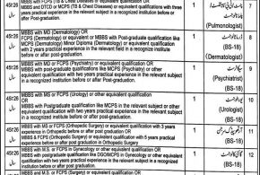 Government General Hospital Faisalabad Jobs 2017 Medical Vacancies Male/Female