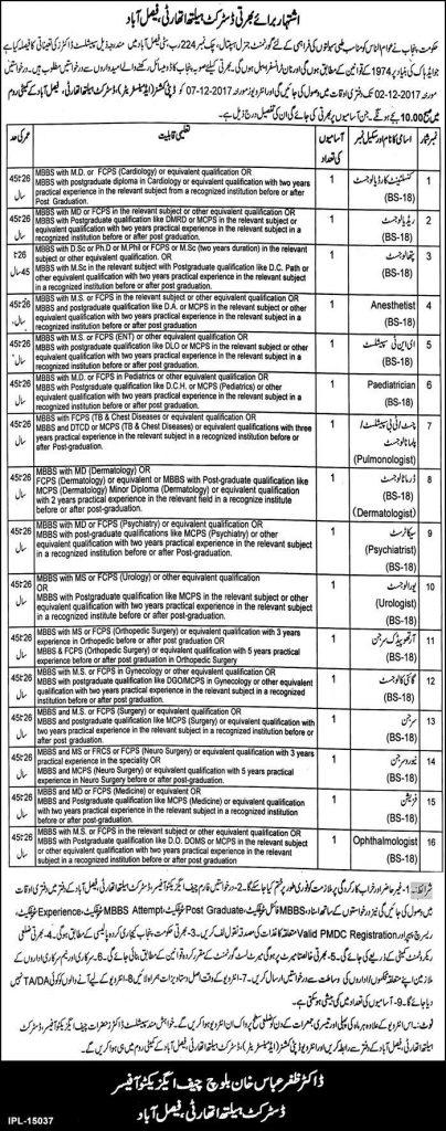 Government General Hospital Faisalabad Jobs 2017 Medical Vacancies Male/Female