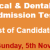 Islamabad Medical and Dental College NTS Test Result 2017 Answer Keys 5th November