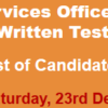 MCB Teller Services Officer Batch NTS Test Result 2017 23rd December