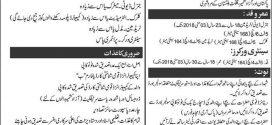 Mujahid Force Pak Army Sipahi Jobs 2017 Application Form November Advertisement