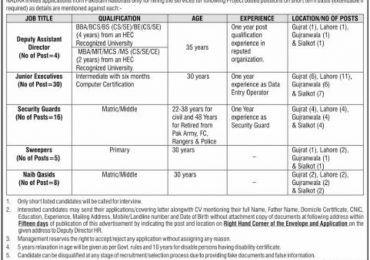 NADRA Islamabad Jobs 2018 Latest Advertisement Application Form Last Date