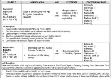 NADRA Lahore Jobs 2018 Application Form February Advertisement Download