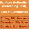 PHA Multan Jobs NTS Test Result 2017 10th, 11th, 12th November Answer Keys