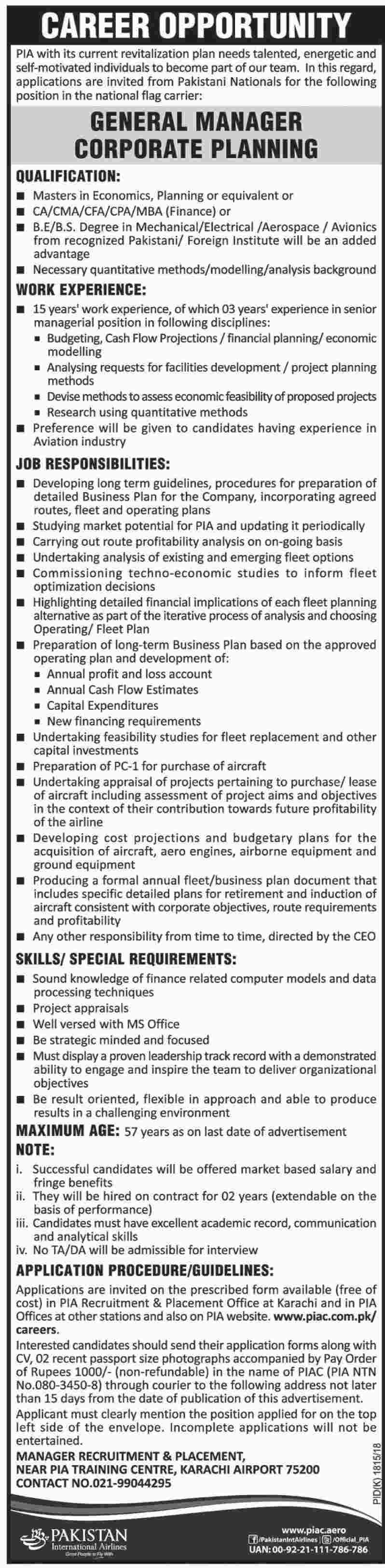 Pakistan International Airlines PIA Jobs 2017 General Manager Advertisement