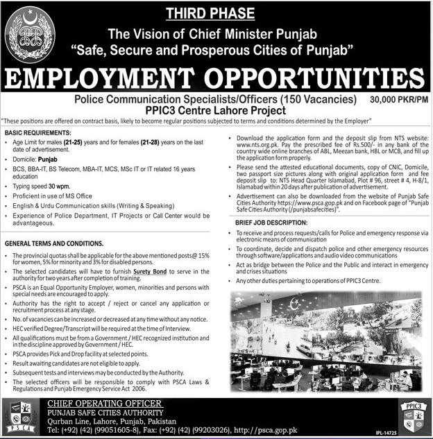 Police Communication Officer Lahore Jobs 2017 Salary Application Form