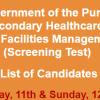 Punjab Health Facilities Management Company PHFMC Jobs NTS Test Result 2017 11th, 12th November