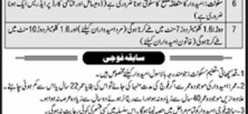 Punjab Police Constable Wireless Operator NTS Jobs 2017 in Lahore December Application Form