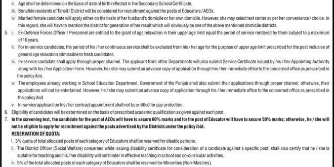 ESE Jobs In Punjab 2017-2018 NTS Educators Application Form Download