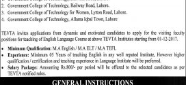 TEVTA Lahore Visiting Faculty Jobs 2017 Teaching Vacancies Application Form www.tevta.gop.pk