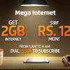 Ufone Mega Internet Offer 2018 Bucket Package Late Night 2GB Charges