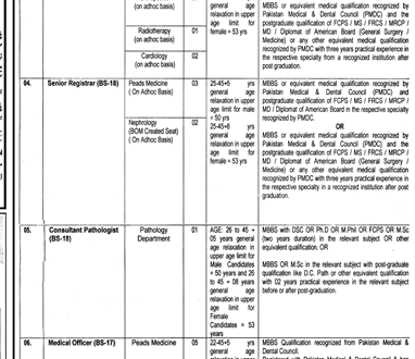 AIMC Lahore Jinnah Hospital Jobs 2018 Advertisement Application Form