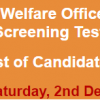 District Population Welfare DI Khan Family Welfare Assistant NTS Test Result 2017 2nd December