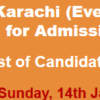 Karachi University UOK Evening Admission NTS Test Result 2018 14th January