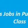 Matric Pass Jobs in Punjab 2018 Government Department 10th Class Vacancies