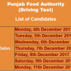 Punjab Food Authority Driver Jobs Driving Test NTS Result 2017 4th, 5th, 6th, 7th, 8th, 9th, 11th December
