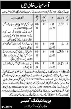 Punjab Labour Court Lahore Jobs 2018 Application Form Eligibility Criteria Last Date