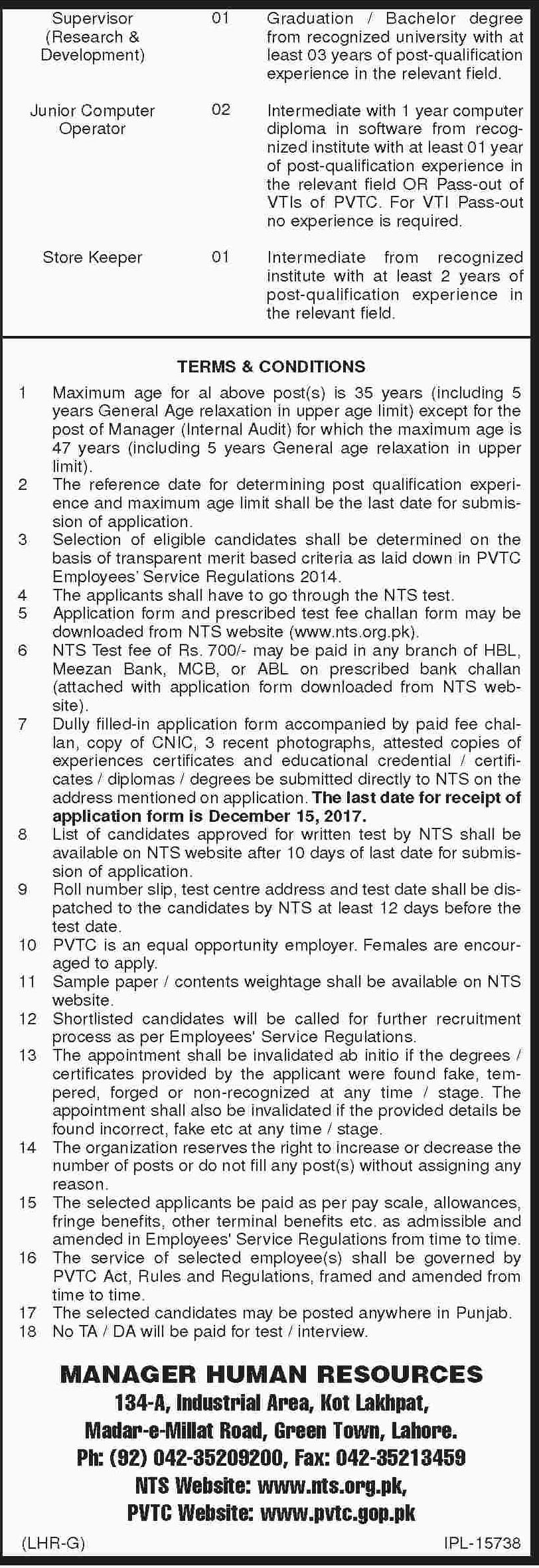 Punjab Vocational Training Council jobs 2017