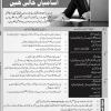 Overseas Pakistani Foundation Jobs 2018 Application Form Download www.opt.org.pk