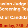 District And Session Judge Muzaffargarh Jobs NTS Test Result 2018 28th January