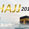Hajj Application Status 2018 Check Online Selected Candidates List