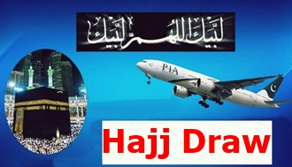 Hajj Draw Result
