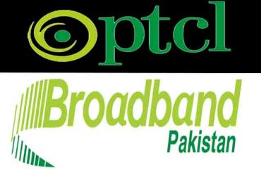 PTCL New Internet Package 2018 Landline 1MB, 2MB, 4MB, 16MB, Unlimited Student Offer Activation Helpline