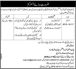Pakistan Navy Jobs 2018 Instructor BPS-16 for Matric Pass Candidates