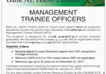 Bank Al Habib Management Trainee MTO jobs 2018 for Bachelor, Master Degree