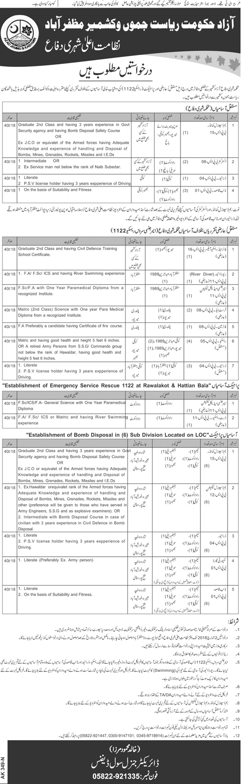 AJK Rescue 1122 Jobs 2018 Application Form Download Advertisement Last Date