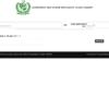 Private Hajj Scheme Flight Schedule 2018 Online Check Lahore Karachi Peshawar