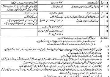 SPU Punjab Police Constable Jobs 2018 Application Form Fee Last Date