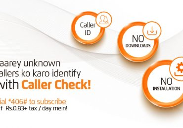 Ufone Caller Check Service 2018 Charges Activation Code Unknown Caller Identify