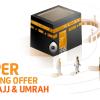 Ufone Hajj Package 2018 Call, Internet, SMS, Whatsapp, International Roaming