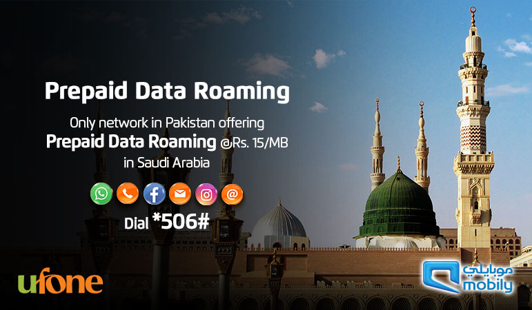 Ufone International Roaming Offer 2018 Saudi Arabia Prepaid Data Roaming Charges Internet Packages