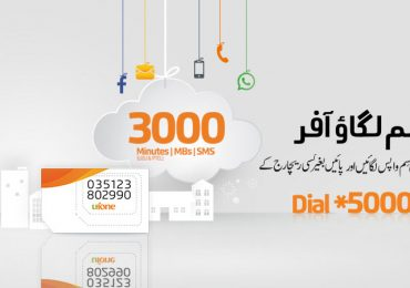 Ufone Sim Lagao Offer 2018 Code Free Minutes Balance Check 3000 Call, 3000 Internet Mbs, 3000 SMS