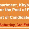 Zakat And Ushr Department KPK Patwari Jobs NTS Test Result 2018 3rd February