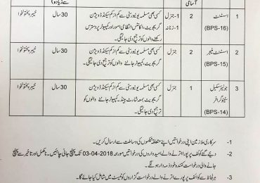 Auqaf Department KPK Jobs 2018 NTS Application Form March Advertisement Download Written Test Date