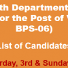 Karachi Vaccinator Jobs NTS Written Test Result 2018 Answer Keys Online