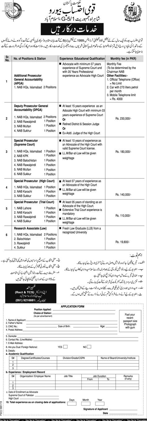 NAB Islamabad Jobs 2018 Law Officers National Accountability Bureau Vacancies Advertisements