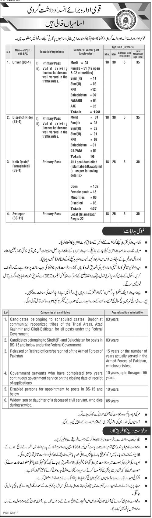 NACTA Jobs Application Form 2018 Driver Naib Qasid Dispatch Rider Jobs