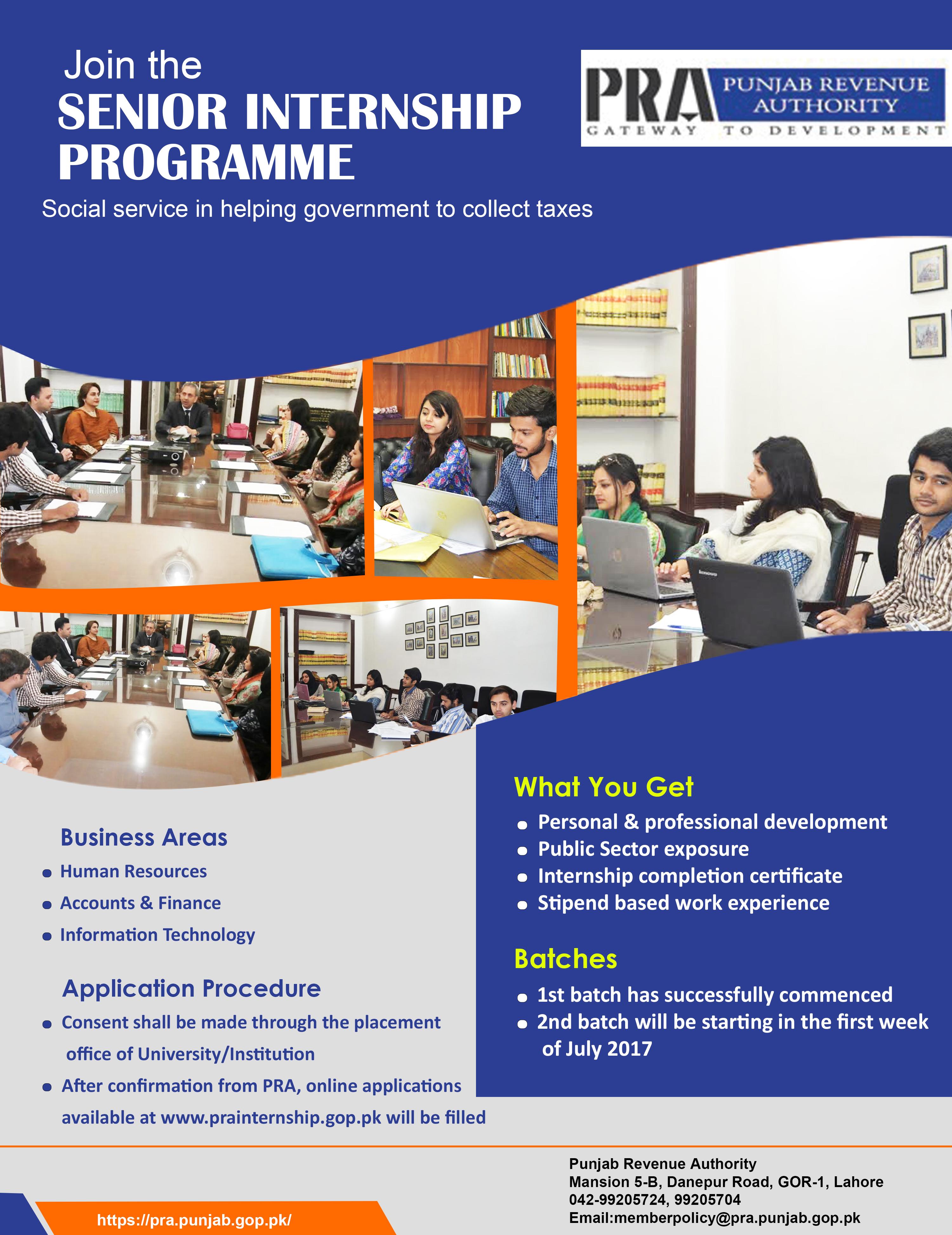 Punjab Revenue Authority PRA Internship Program 2018 2