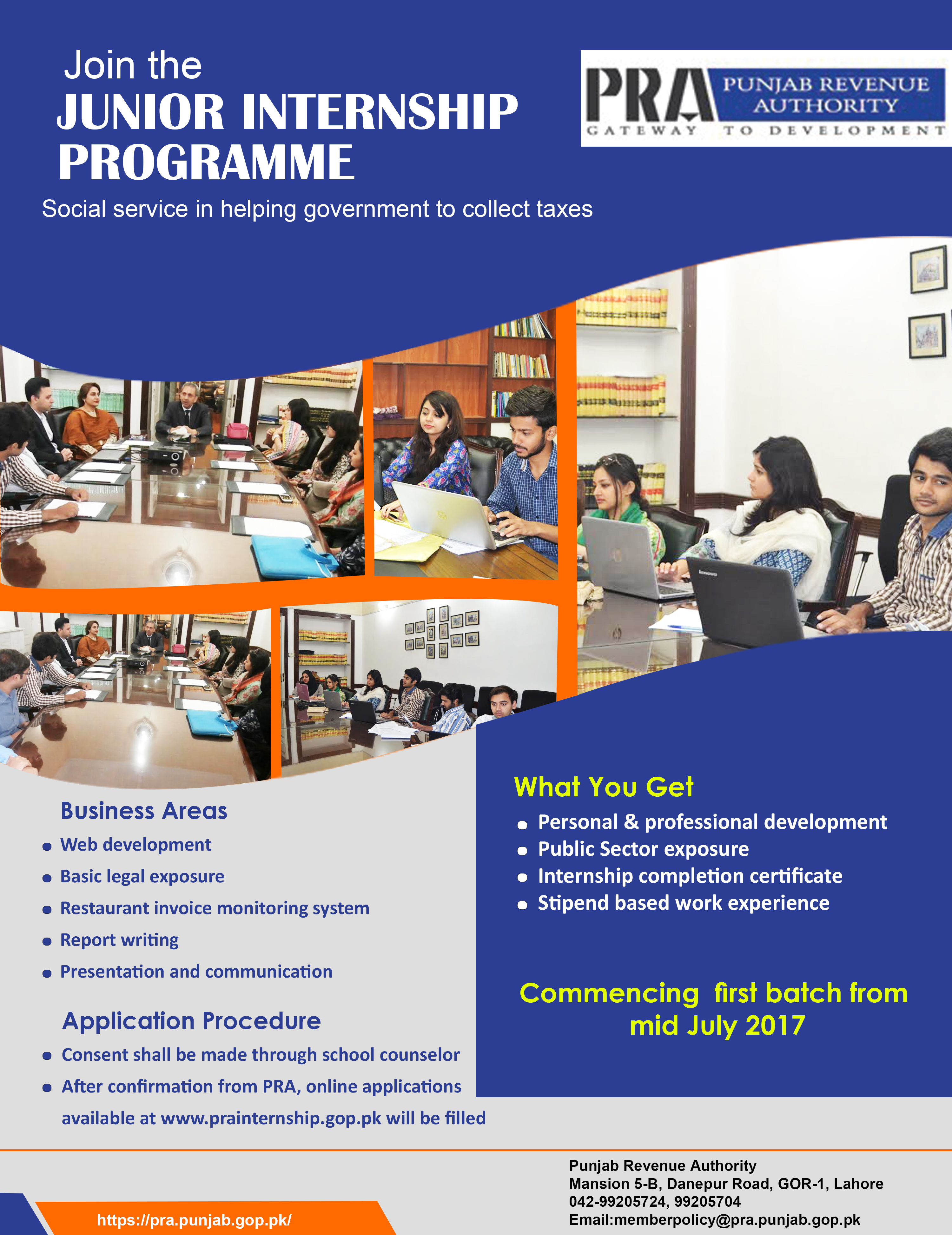 Punjab Revenue Authority PRA Internship Program 2018 Apply Online Eligibility 1