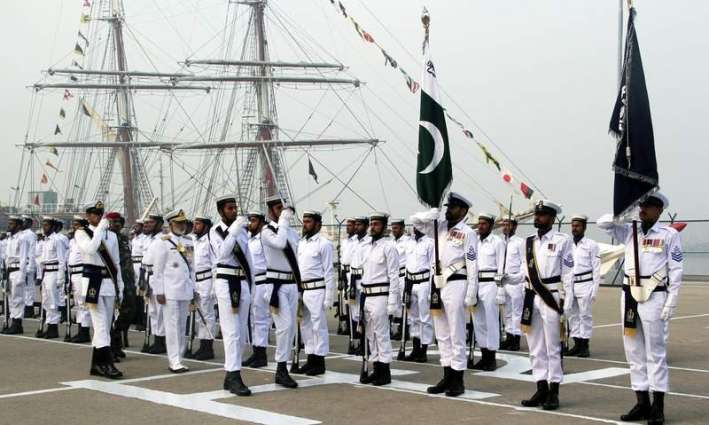 How To Join Pakistan Navy 2019